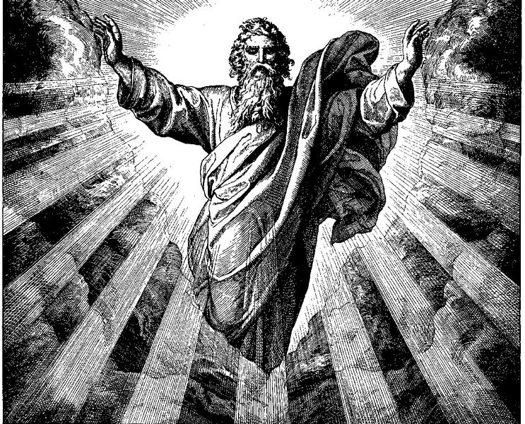 God article